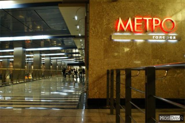 ролях: Джерард москва гостиницы в районе метро выставочная устройство подачи звуковых