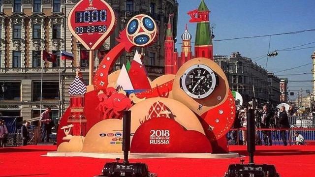 На жеребьевку ЧМ-2018 Кремль потратит около 70 миллионов рублей