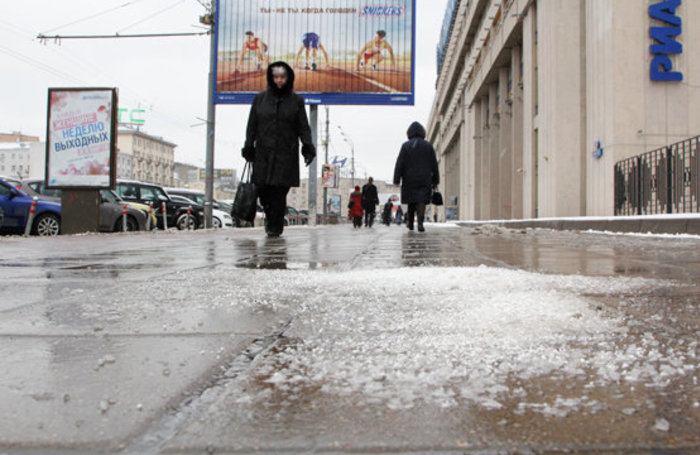Петиция против реагентов в москве