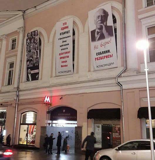 У защитников здания ЦДРИ на Пушечной улице украли баннеры