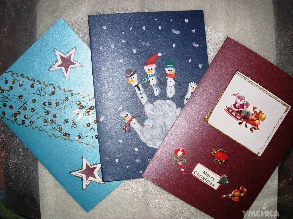 Открытка с новым годом своими руками для детей